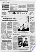 12. mai 1980