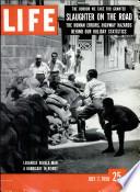 7. jul 1958