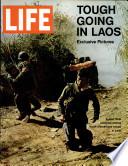 12. mar 1971