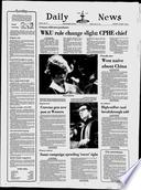 15. mai 1977