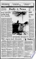 27. mar 1988