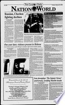 17. feb 1995