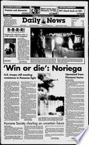 21. des 1989
