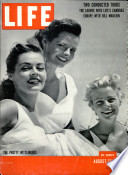 17. aug 1953