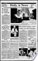 12. aug 1985