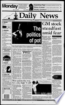 12. jul 1999