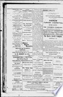 13. mai 1905