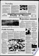 1. des 1977