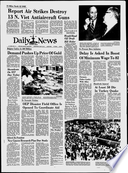 12. mai 1971
