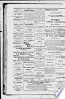 15. apr 1905