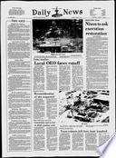 11. mar 1973