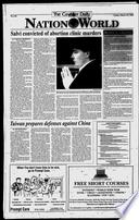 20. mar 1996