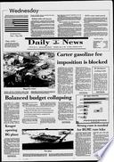14. mai 1980