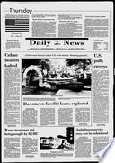 15. mai 1980