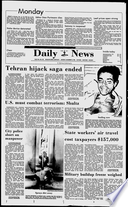 10. des 1984
