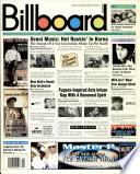 20. apr 1996