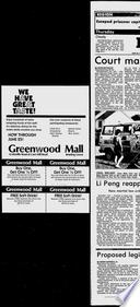 8. jun 1989