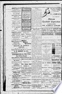 12. nov 1904
