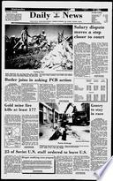 17. sep 1986