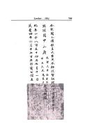 Side 749