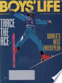 des 1993