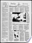 8. feb 1977