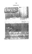 Side 511