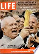 5. okt 1959
