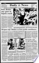 26. des 1986