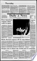 11. okt 1984
