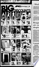 5. aug 1981