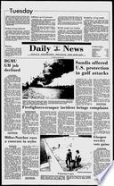 22. mai 1984